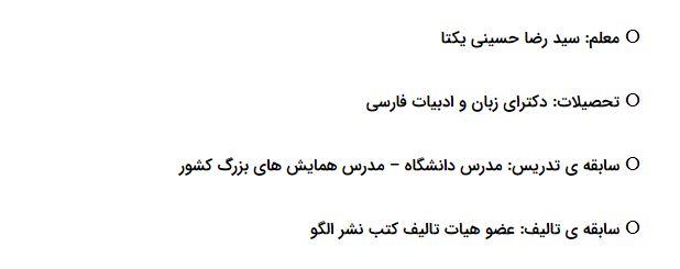 ادبیات عبدالمحمدی یا منتظری یا شاهین زاد و یکتا؟